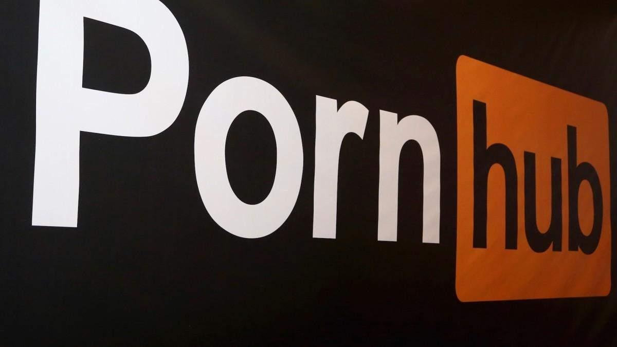 PornHub випустив непорнографічний фільм