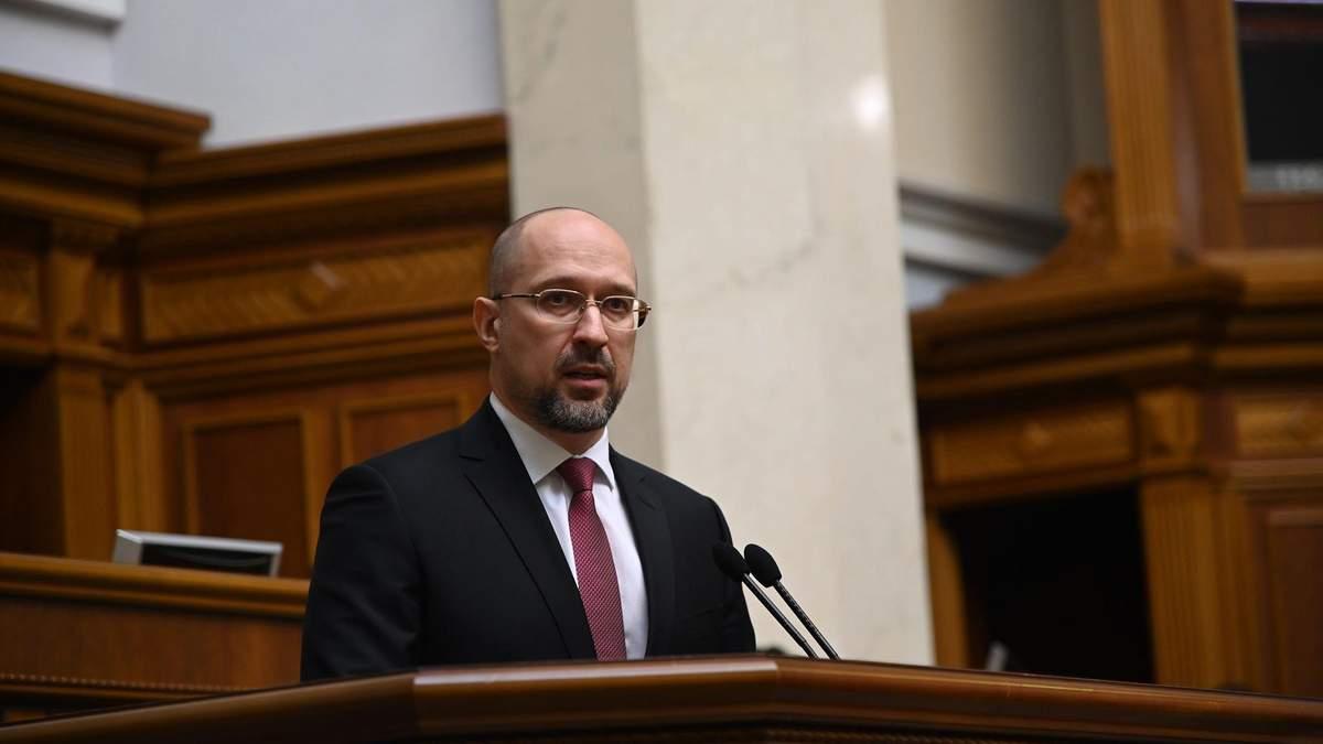 Шмигаль пояснив, кому в Крим можуть постачати воду з України