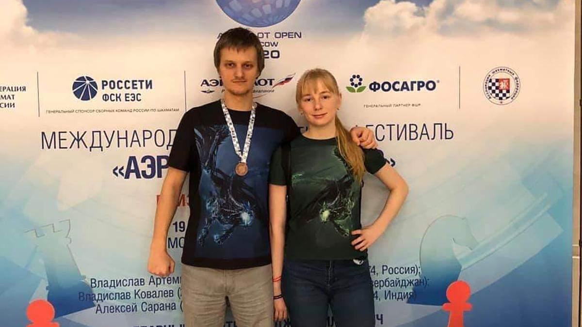 Станіслав Богданович та Олександра Вернигора