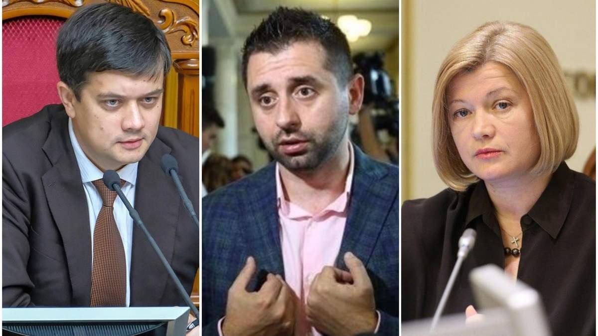 Зарплата Разумкова за февраль 2020 ▷ какую зарплату получили руководители ВРУ