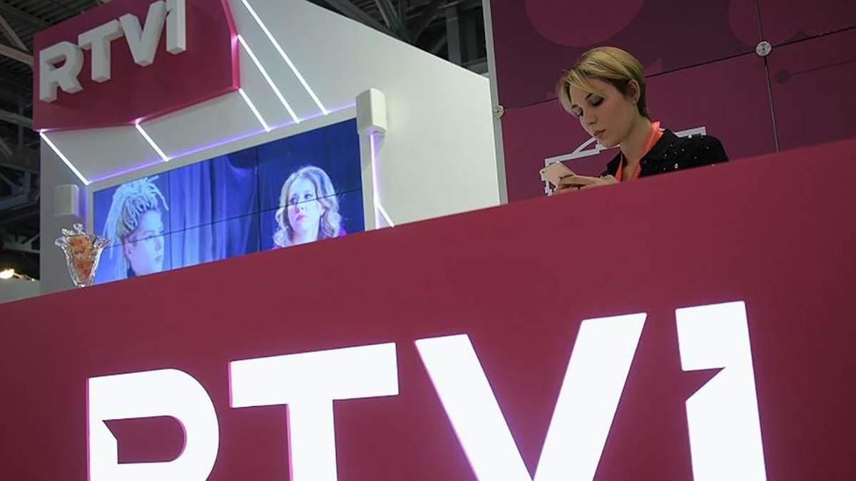 Нацрада заборонила трансляцію телеканалу RTVI в Україні
