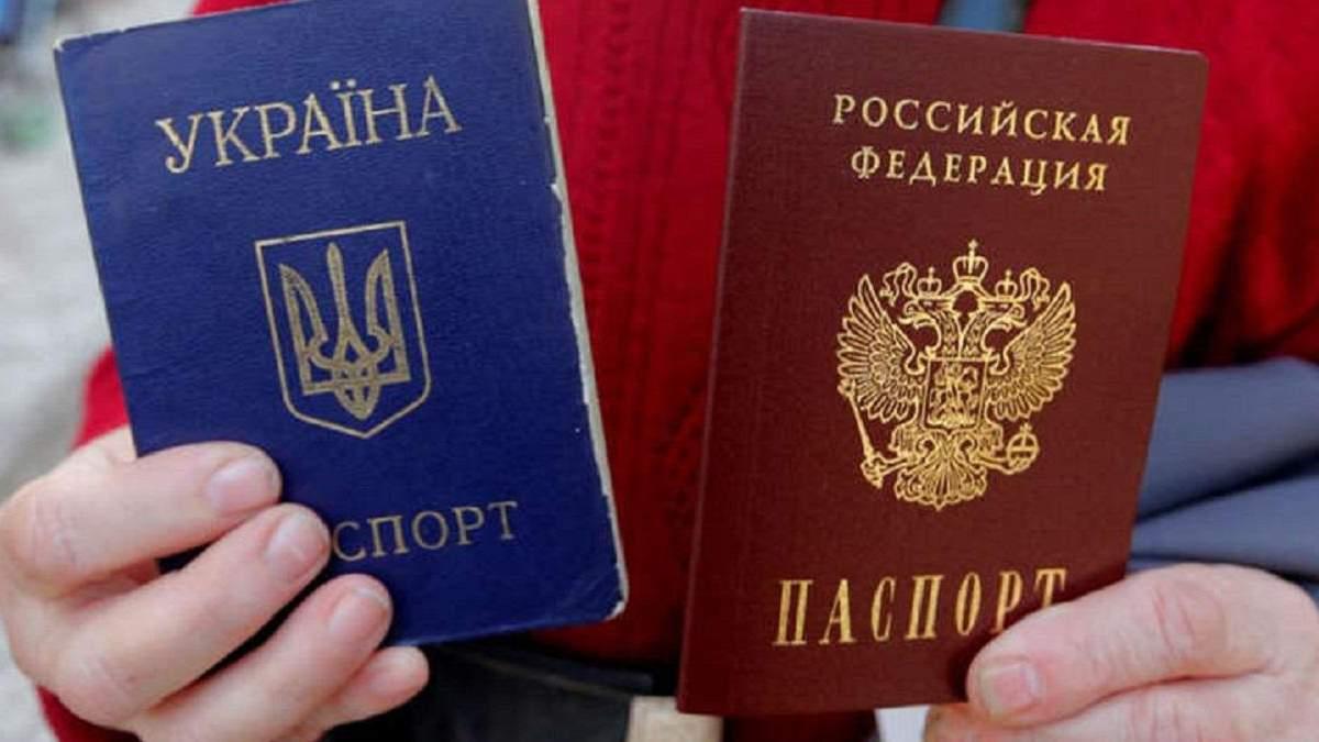 """Путін хоче спростити надання громадянства особам з """"соціокультурно близьких країн"""""""