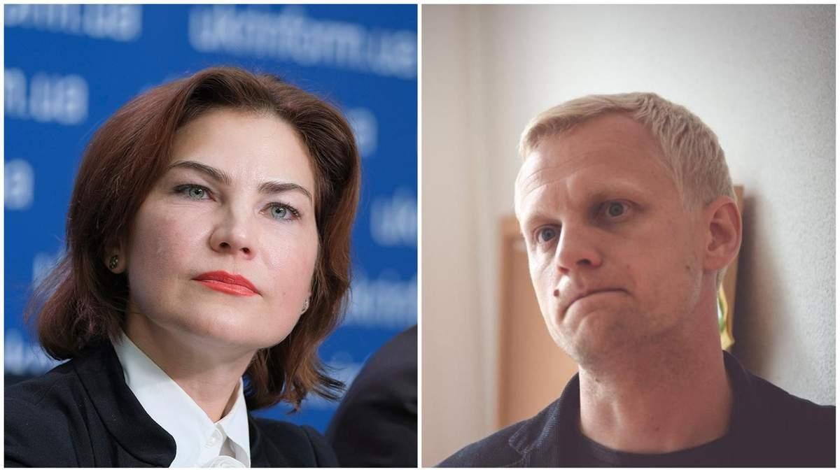 Очільниця ДБР судитиметься з журналістами і ЦПК