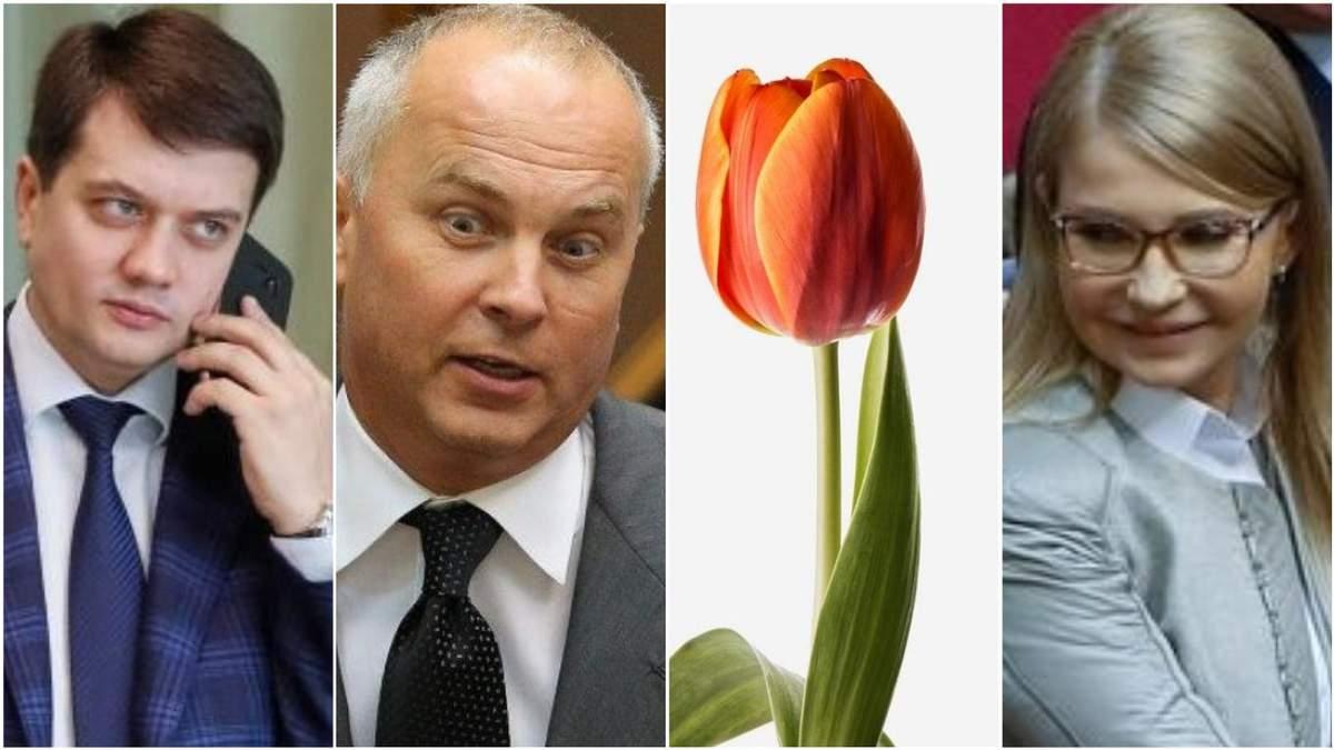 Як українські політики вітають жінок з 8 березня
