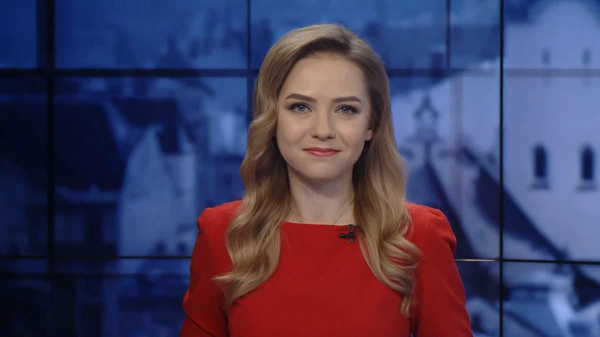Випуск новин за 13:00: Марш до 8 березня у Києві. Поїздка Скалецької в Нові Санжари