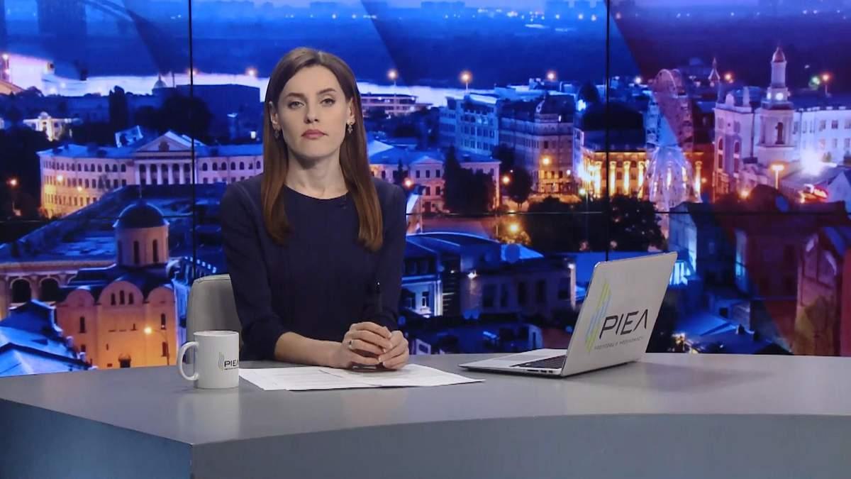 Итоговый выпуск новостей за 21:00: Пожар из-за обстрелов боевиков. Коронавирус в еще 4-х странах