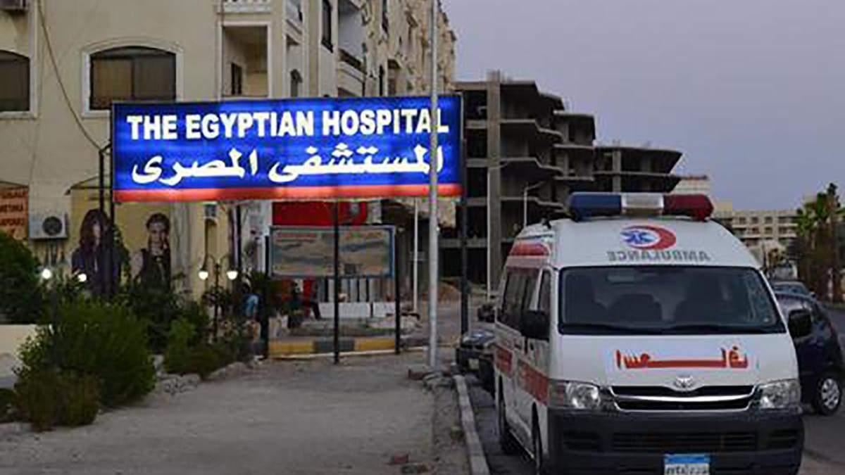 Німець помер від коронавірусу у Єгипті
