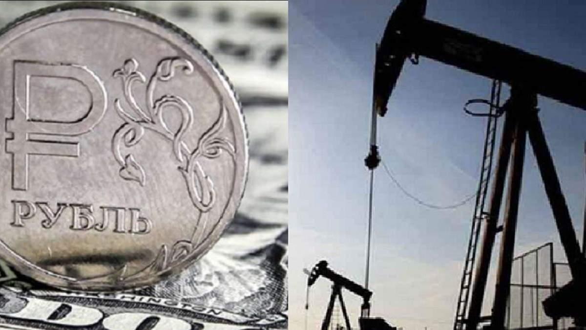 Російські регулятори відреагували на обвал ціни на нафту та курсу рубля