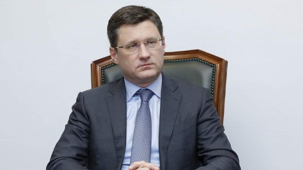 """Російський міністр Новак: Ситуація з обвалом ціни на нафту """"прогнозована"""""""