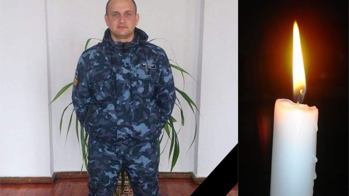 На Донбасі загинув український боєць Сергій Черних