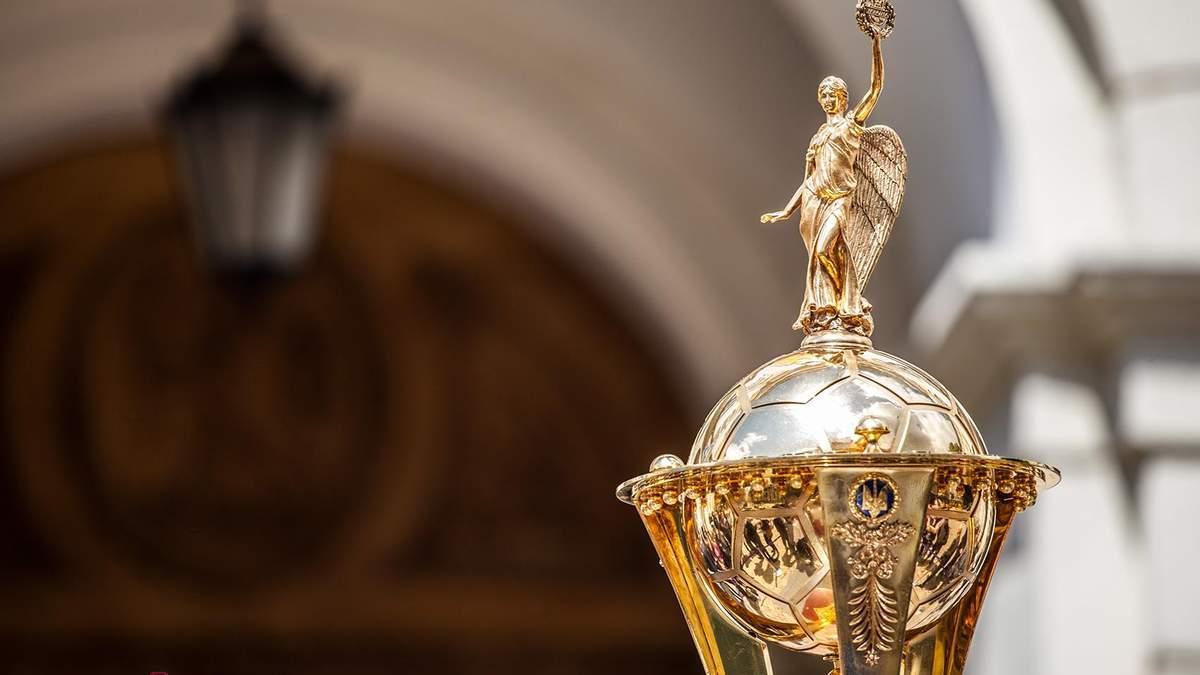 Кубок України 2020 – огляд, рахунок матчів 11-12 березня – 1/4 фіналу
