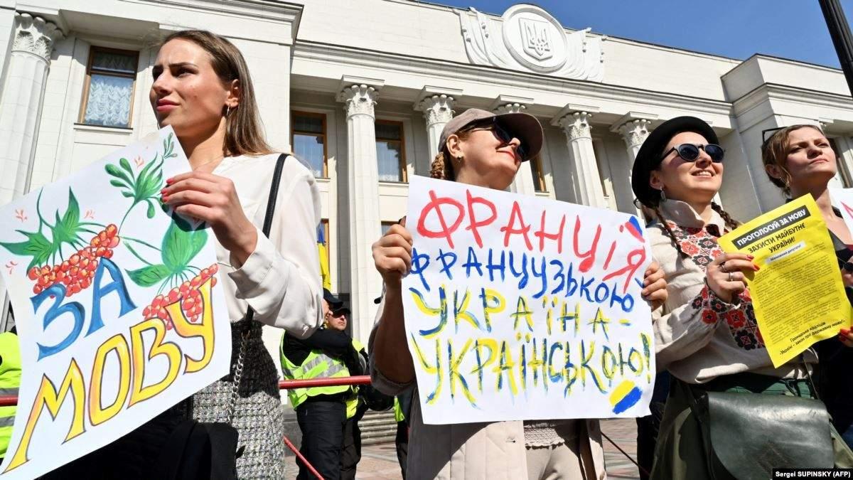 """Путін задіяв угруповання """"ДНР"""" у війні з українською мовою"""