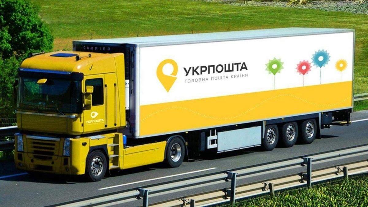 Посилки на Укрпошті можна отримати за допомогою додатку Дія
