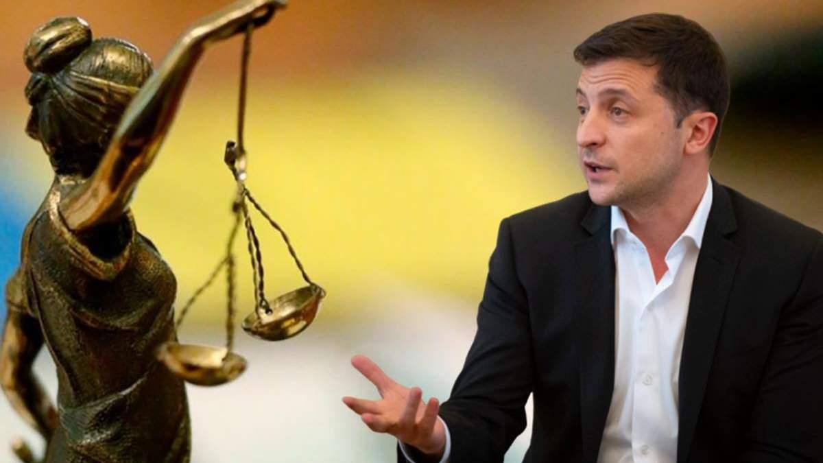 Колапс судової системи близько: Зеленський свідомо не розблоковує реформу