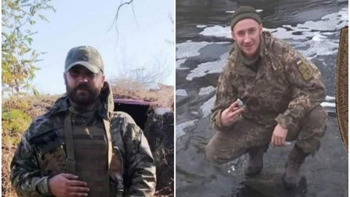 Втрати на Донбасі: відомі імена двох загиблих у боях під Пісками