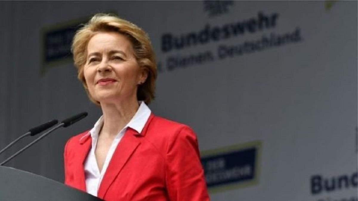 Урсула фон дер Ляєн заявила, що ЄС виділить 25 мільярдів євро на боротьбу з наслідками коронавірусу
