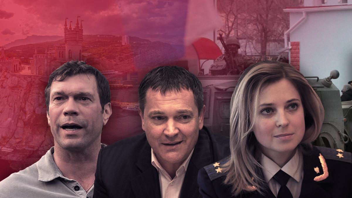 Батьківщина вас не забуде: де знаходяться одіозні сепари-політики?