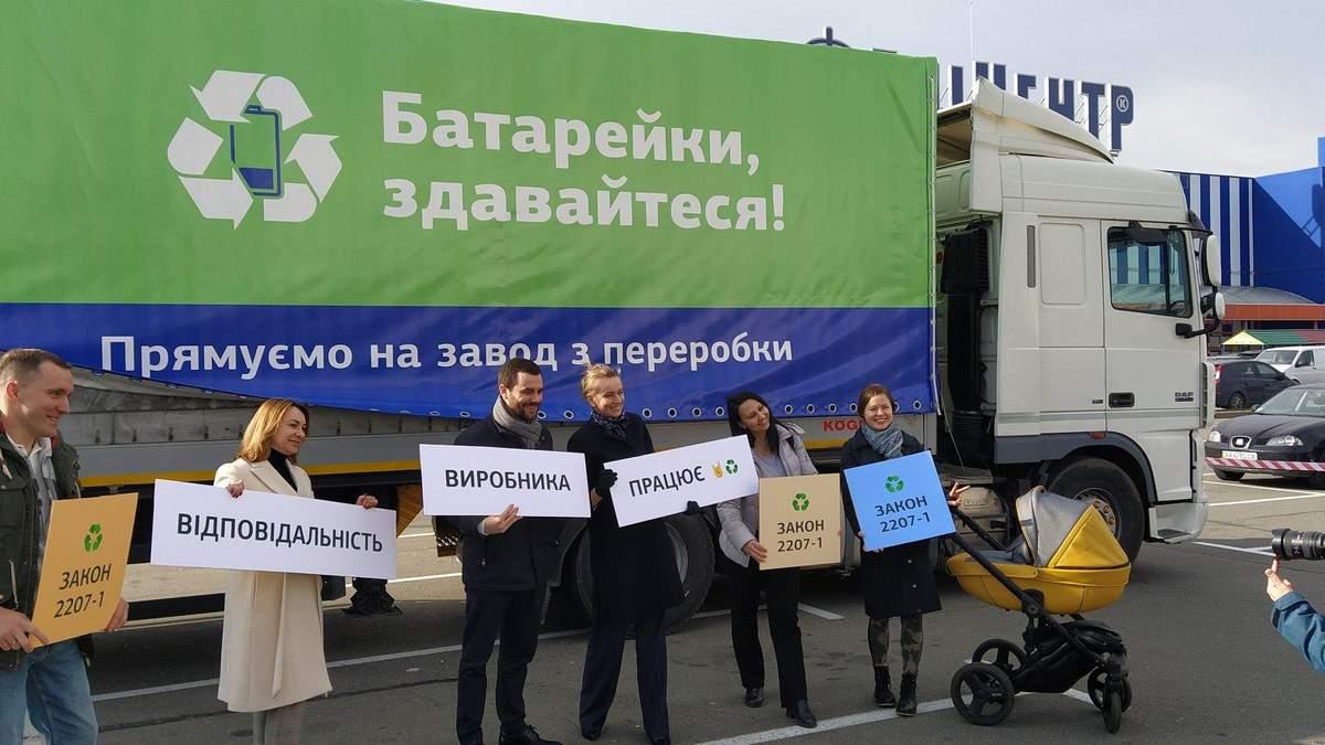 Впервые использованные батарейки из Украины поехали на перероботку в Румынию