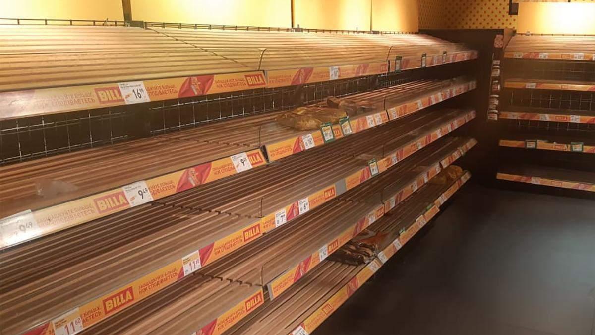 У Києві скуповують продукти в супермаркетах