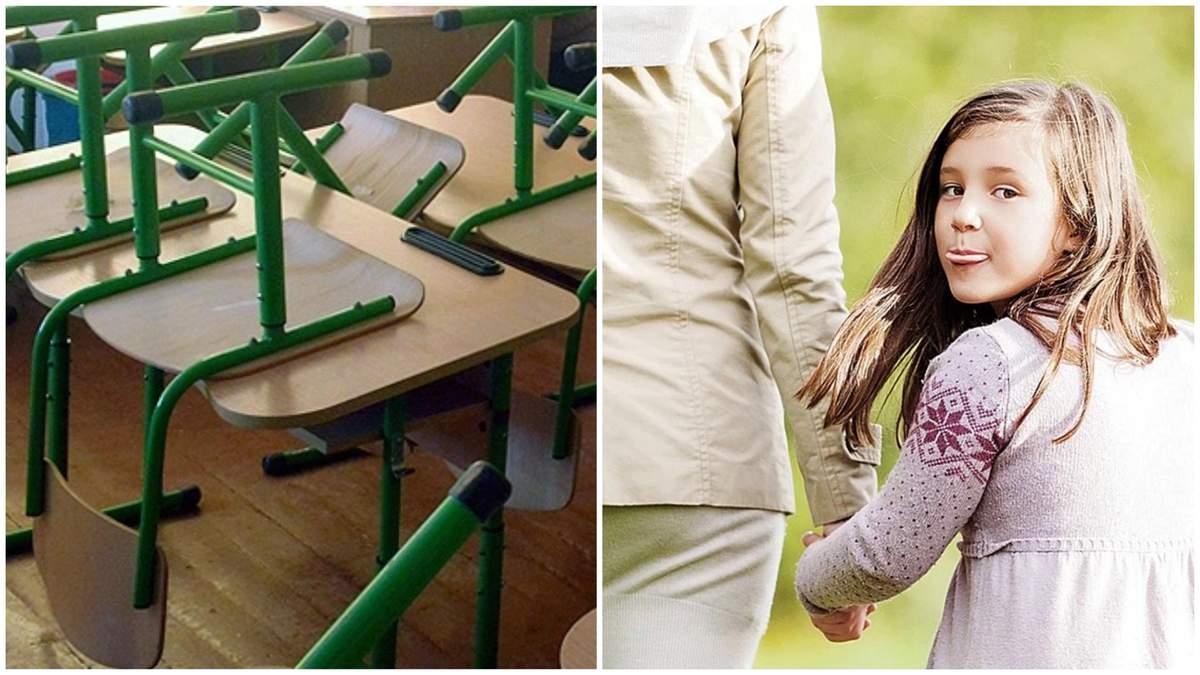 Що робити батькам, коли у школах ввели карантин