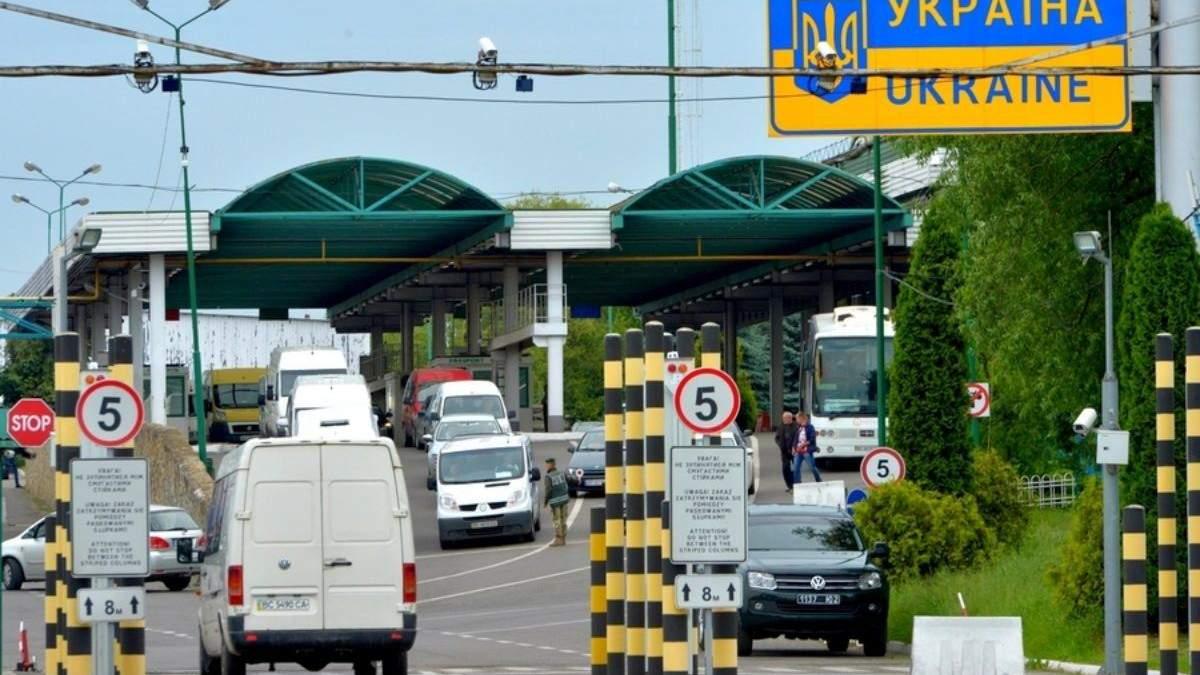 Закрытие КПП в Украине 2020 через коронавирус – на сколько