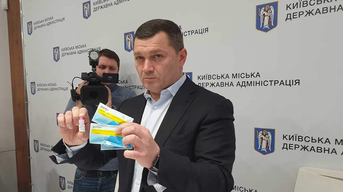 Тест на коронавірус в Україні – міста, де можна зробити: список