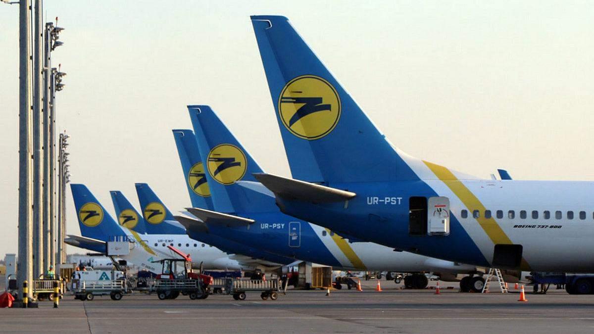 МАУ навесні скасовує 2 тисячі рейсів