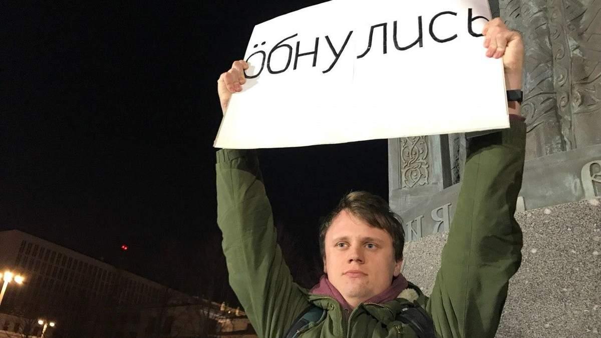 Пікет проти узурпації влади Путіним