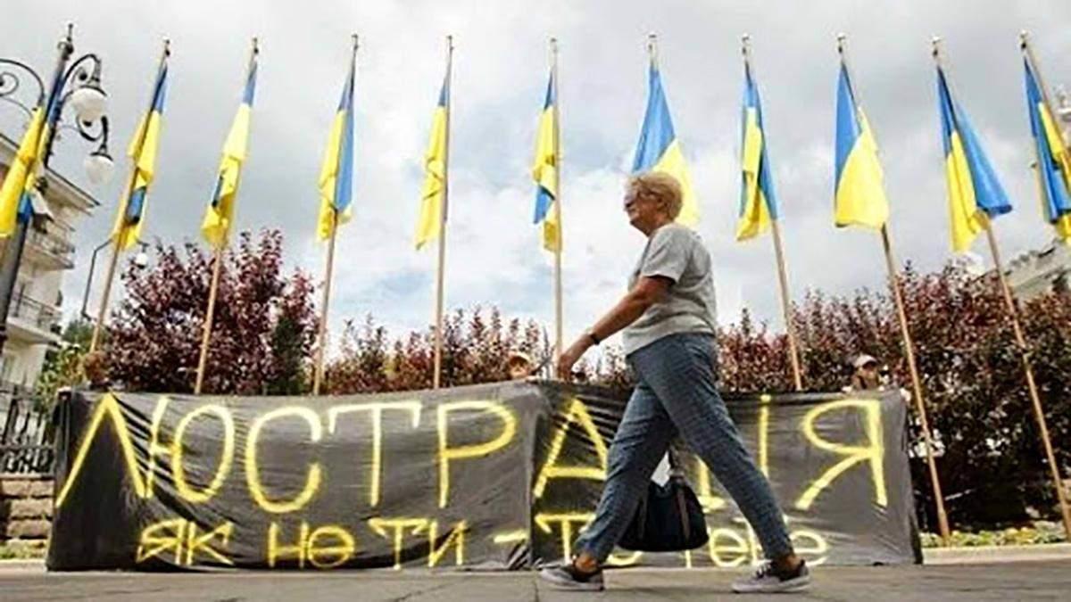 Люстрированные чиновники времен Януковича могут восстановиться на должностях: детали