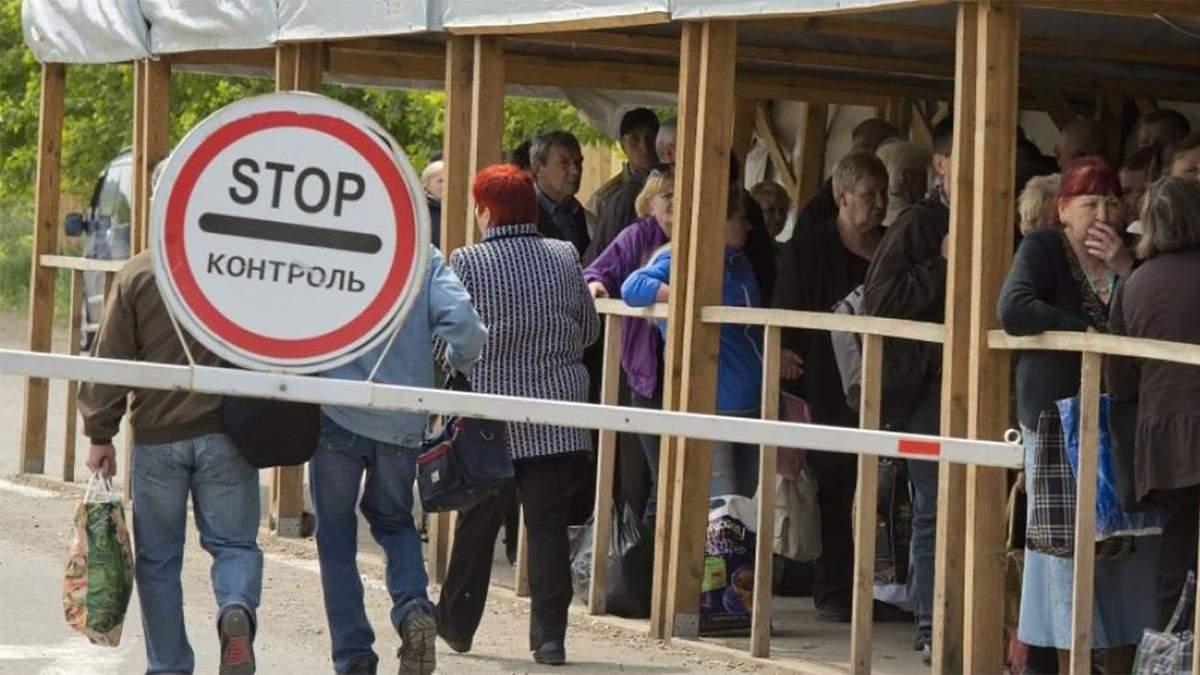 Карантин чрез коронавірус: Україна забороняє в'їзд жителям окупованого Донбасу