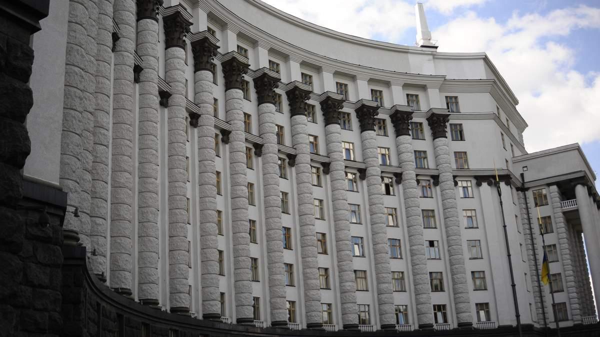 Засідання уряду відбуватимуться у відкритому режимі