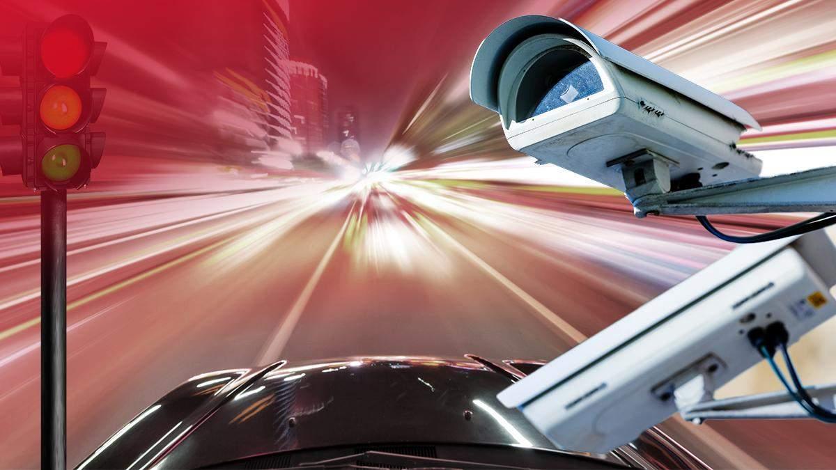 Видеофиксация правонарушения ПДД 2020: правила, штрафы