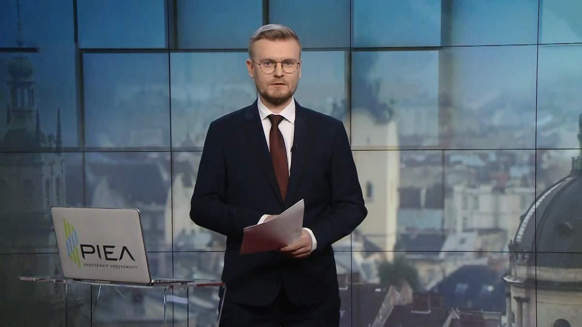 Випуск новин за 16:00: Перша смерть від коронавірусу в Україні. Надзвичайний режим у Раді