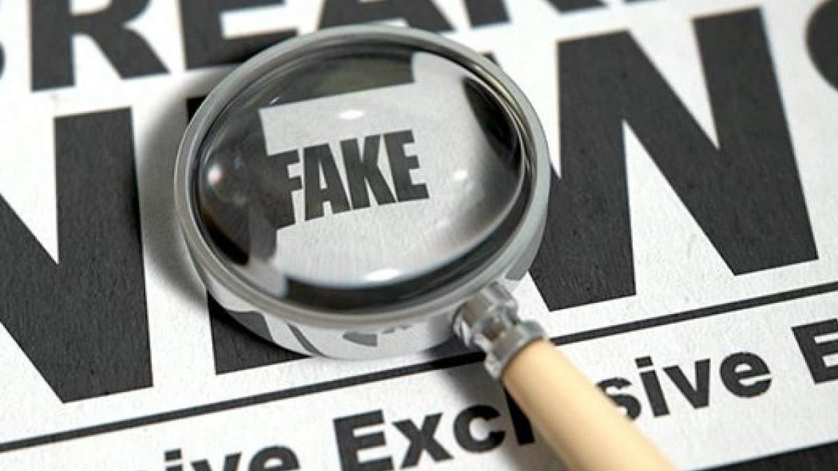Розсадники дезінформації: хто та де найбільше бреше