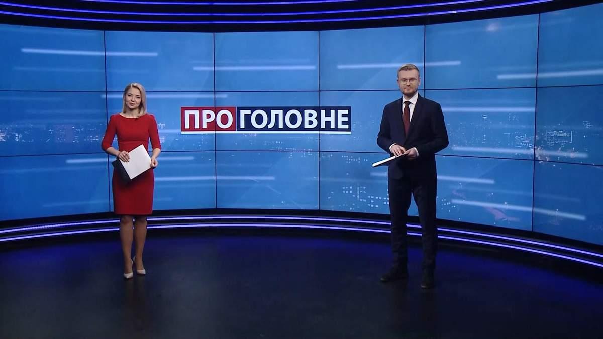 Випуск новин за 18:00: Єрмак у Мінську. Подача води в Крим