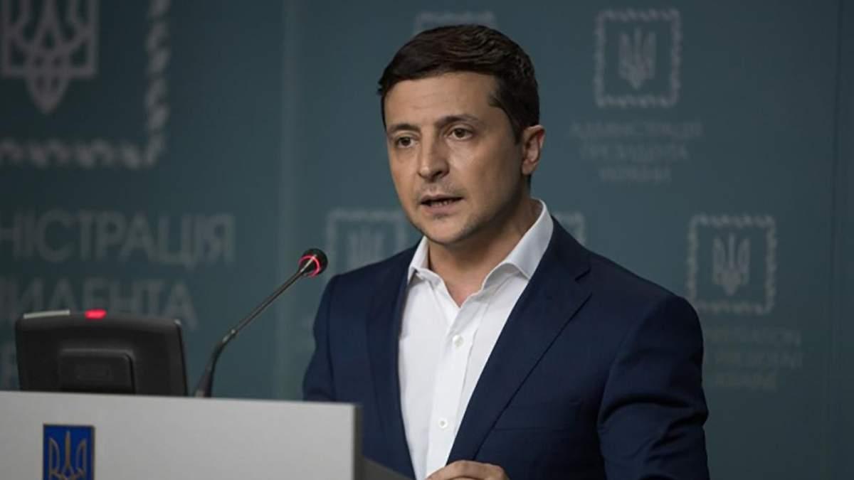 Володимир Зеленський – звернення дивитися онлайн 13.03.2020