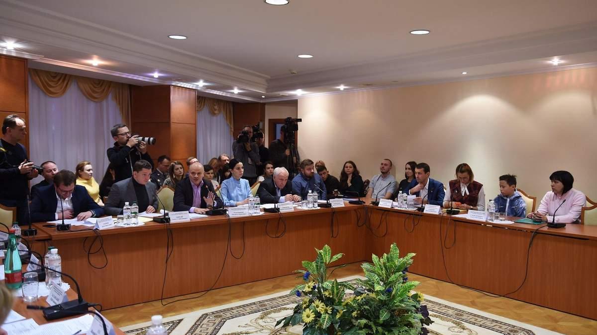 Засідання комітету відбулося 13 березня