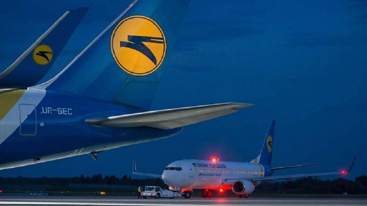 З 17 березня в Україні повністю обмежать авіасполучення