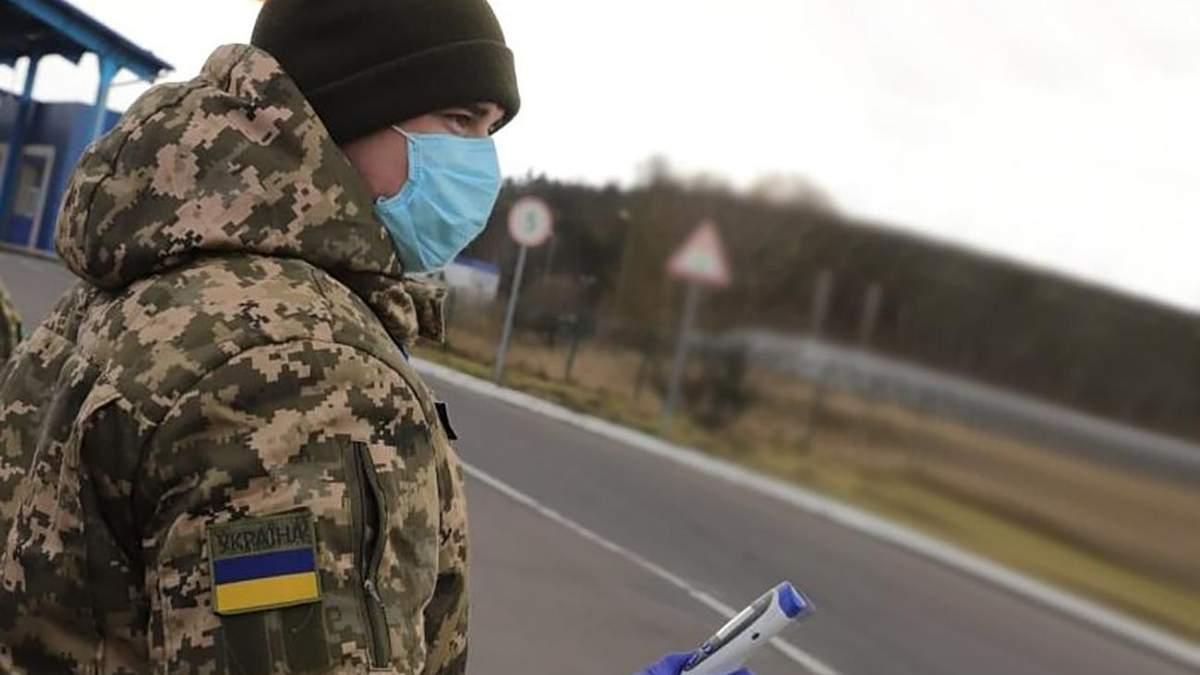 Коронавірус в Україні - що треба знати про закриття кордонів