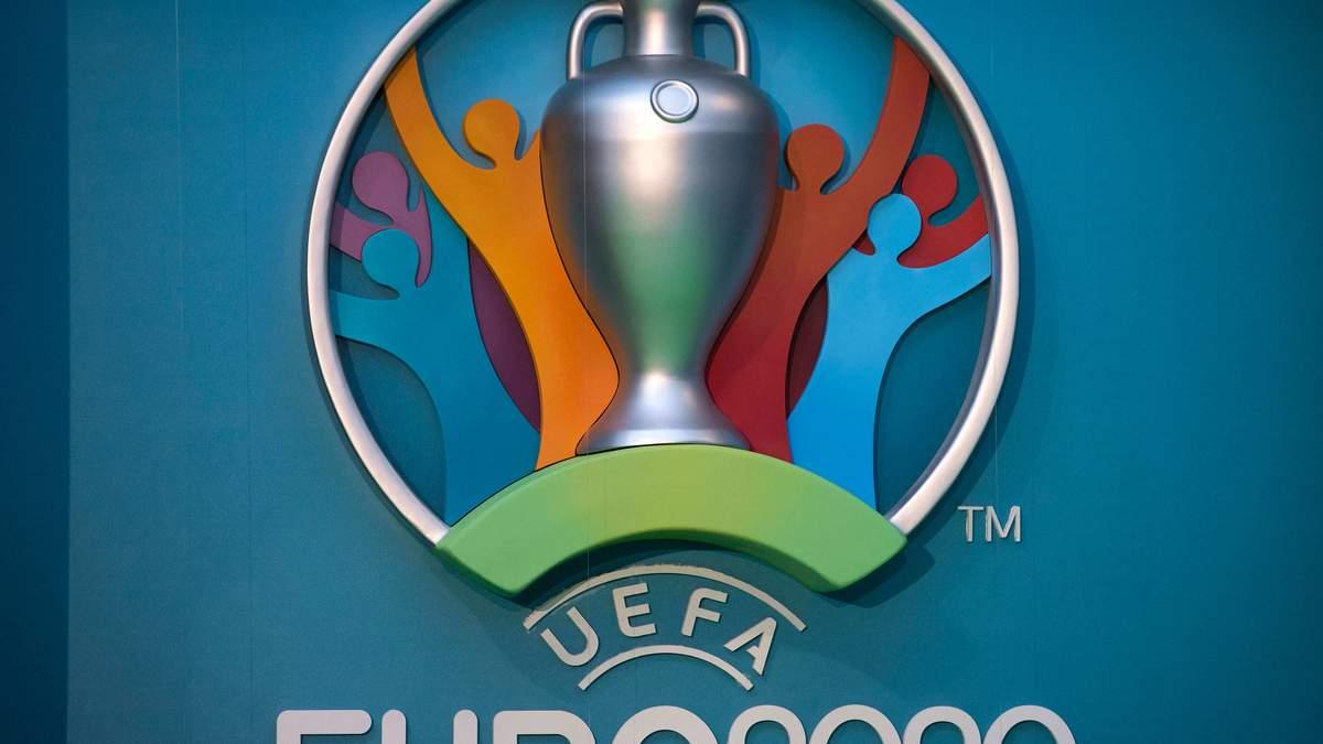 Євро-2020 під загрозою зриву