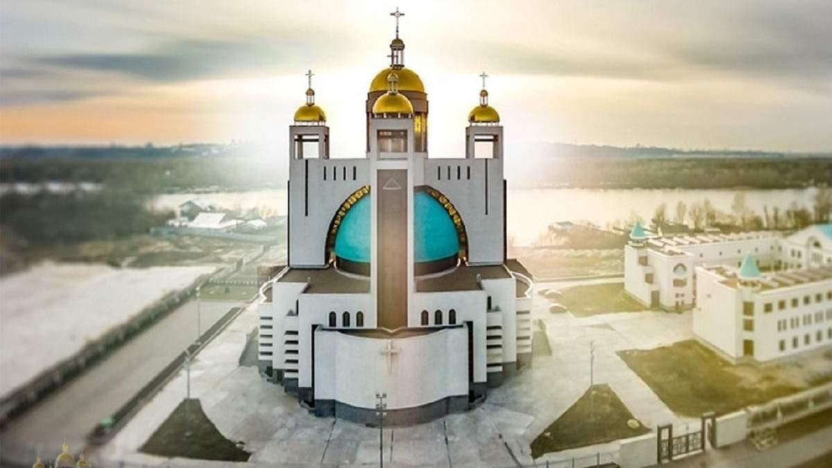 Патріарший собор Воскресіння Христового, звідки вестимуть трансляцію