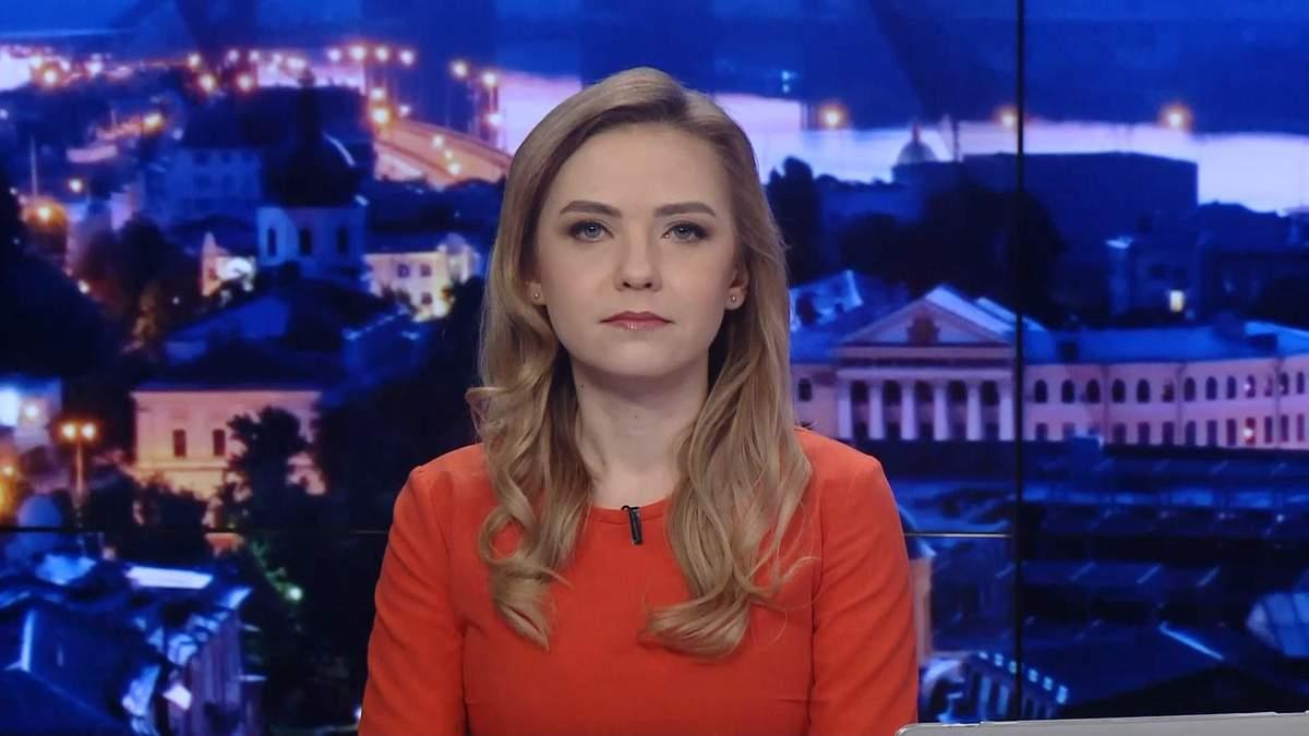 Підсумковий випуск новин за 21:00: Обмеження в'їзду в Україну. Наслідки коронавірусу у світі
