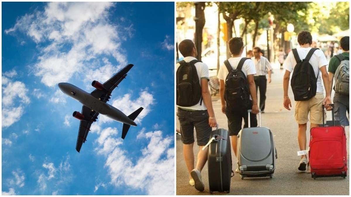 Як українським туристам повернутися додому