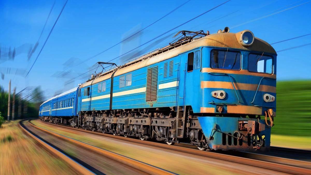 Украина останавливает железнодорожное сообщение с другими странами: перечень отмененных поездов