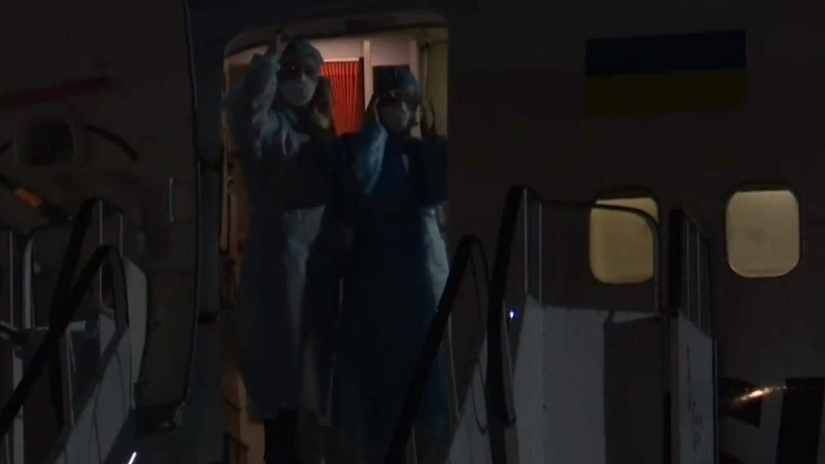 Українців повернули з Італії спецрейсом