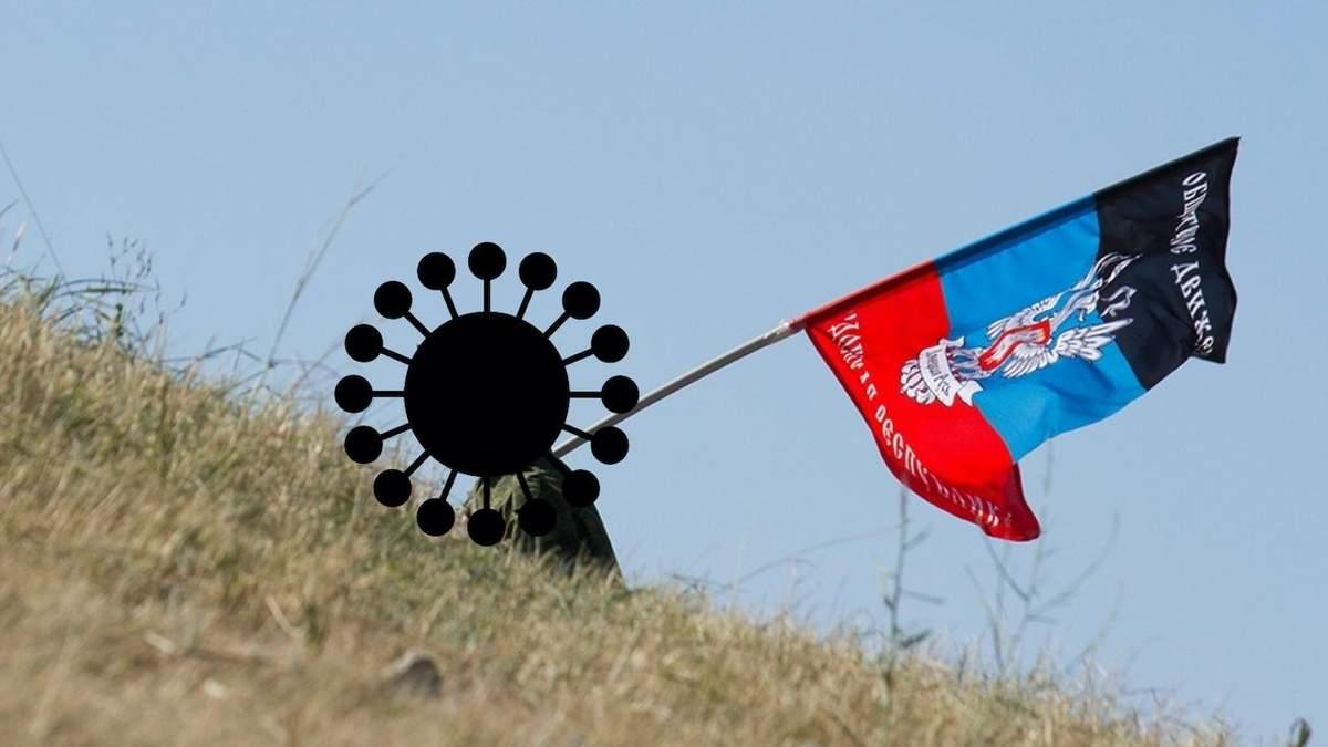 Пророссийские боевики совершенно потеряли голову