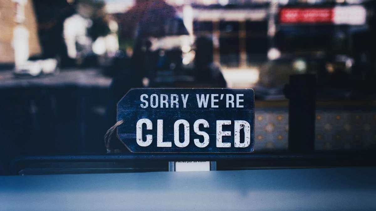 Карантин 2020 в Україні – де закриють ТЦ, кафе, ресторани