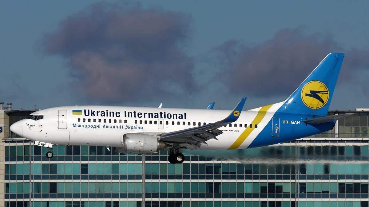 МАУ тимчасово припиняє виконання всіх міжнародних регулярних рейсів