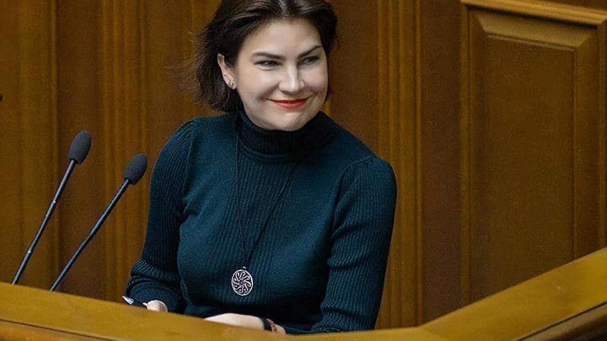 Результат пошуку зображень за запитом Ирина Венедиктова