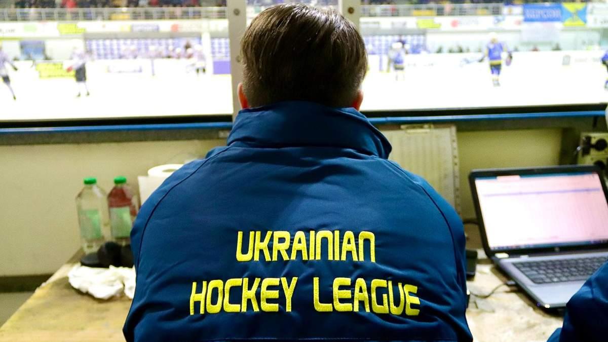 Чемпіонат України з хокею призупинено